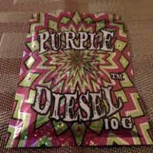 Buy Purple Diesel Incense